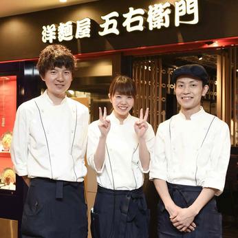 2020年秋~冬オープン予定!<正社員>オリジナルスパゲッティーが人気「洋麺屋五右衛門」店舗スタッフ